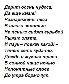 стих1