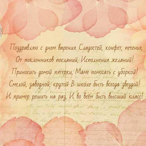 с лепестками роз