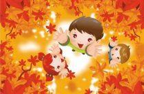 Игры для праздника осени в детском саду: 20 вариантов