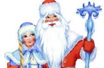 Деды Морозы в разных странах мира: как их зовут и чем они отличаются от нашего