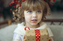 Что подарить девочке на День рождения 2 года